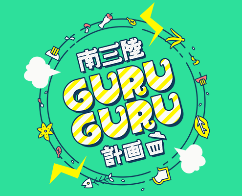 portfolio_sum_guruguru