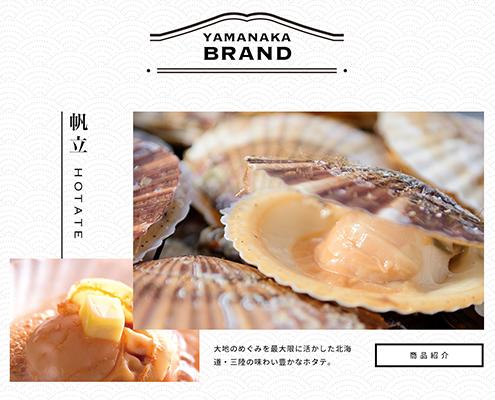 portfolio_sum_yamanaka