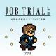 job_trial